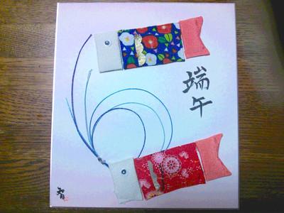140414_3ishioka