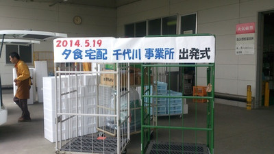 140520_1seibu