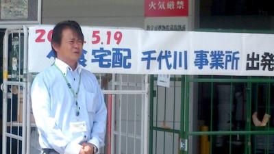 140520_3seibu