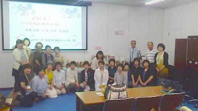 140711_2suifukanasago