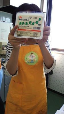 141006_1omusubi