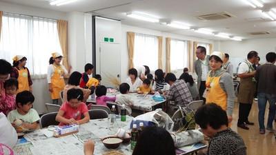 141006_8omusubi
