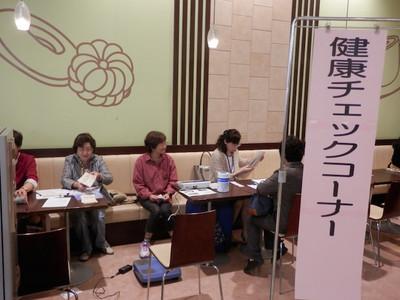 141017_1tsuchiura
