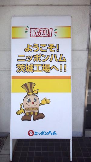 141021_2fujishiro