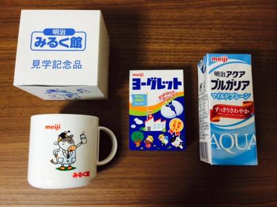 141022_3ushiku