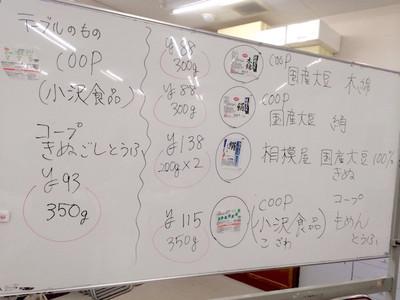 141110ushiku_2