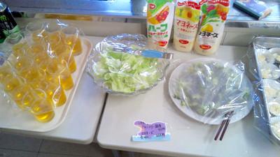 141119nansei_4