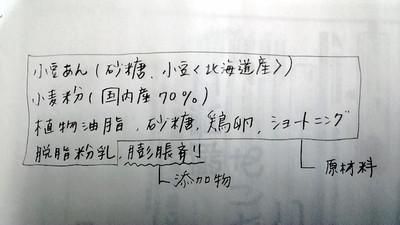 141124nansei_4