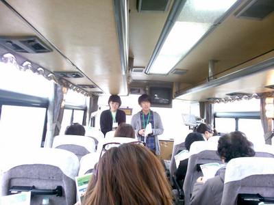 141203fukushima_1
