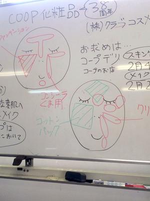 150202fujishiro_10