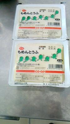 150218inashiki1_3
