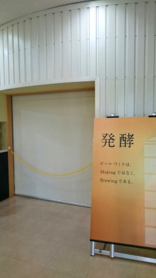 Takahagi13