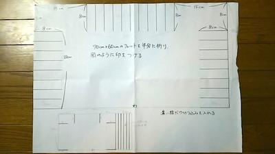 Gk151111_01